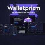 Crypto20202