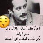 ahmed ali89