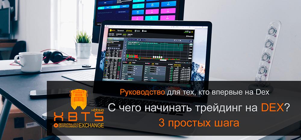xbts_ru21.png.8295d02741e72ada4d82890a1f
