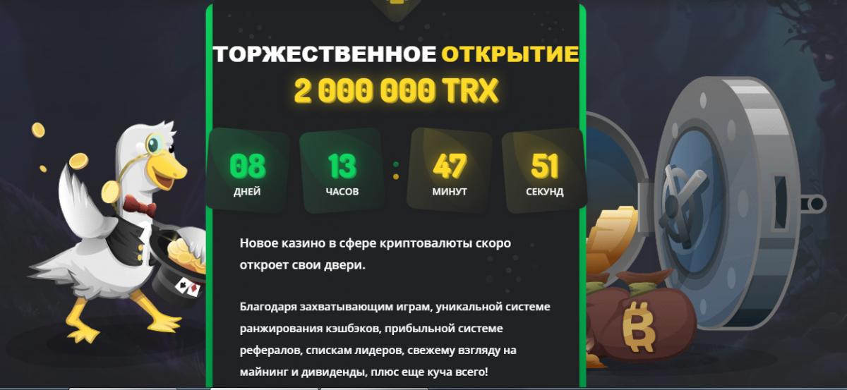 Краны казино игры пин коды на игровые автоматы