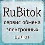 RuBitok