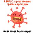 babuhiv