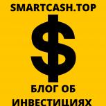 Smartcash.top