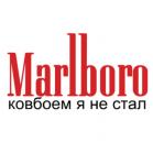 Marllboro